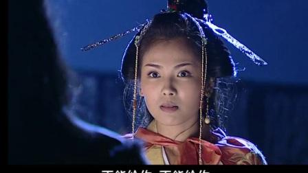 永乐英雄儿女2003  02