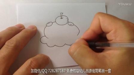 师讯网_幼儿园儿童简笔画蛋糕的画法20