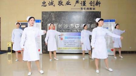 """长沙市中心医院""""乳房保健操""""_高清"""