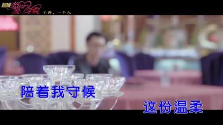 廖恒 - 一个人(原版影视HD1080P)