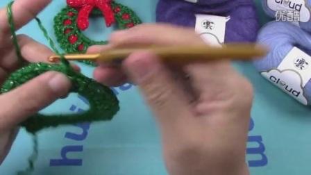 钩针圣诞花环
