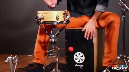 HandSnare