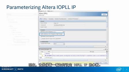 如何以用户模式执行 Stratix 10 设备 IOPLL 校准