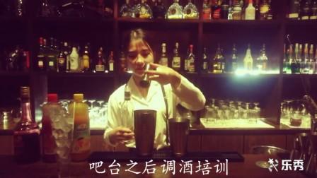 美女调酒师教你调制一款鸡尾酒----调酒师培训学校