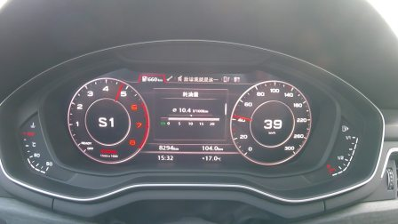 《汽车奇谈高小强》2017款奥迪A4L 40TFSI百公里加速