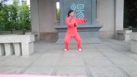 江西宜春温汤镇马春玲陈式太极拳第十一代传承人(师承陈长虹)15093734588