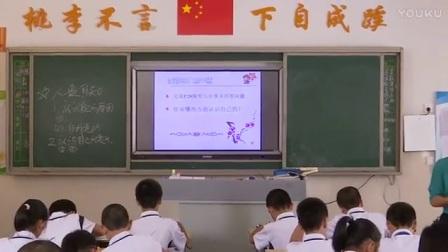 人教版初中道德与法治七年级上册《认识自己》教学视频,福建陈小华