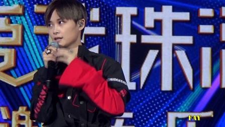 【李宇春】20171203.爱我珠海答谢音乐会.byFAY