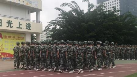 海南省海口市美兰区白沙门小学军训汇演五年级5班