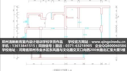 沁阳室内设计培训班修武有没有专业3D效果图电脑(焦作)