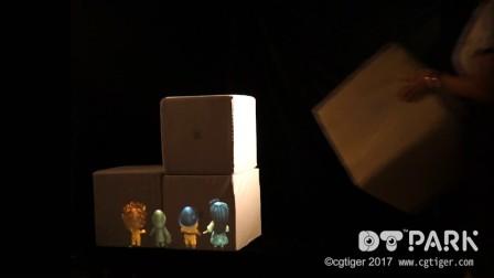 仙踪魔方·积木也可以玩得很科技范儿|DT PARK