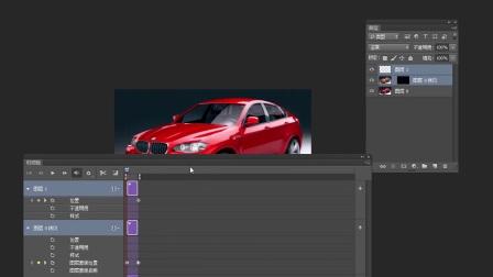 神奇的PS制作变色动车,PS做AE动画效果,这你就不知道了吧