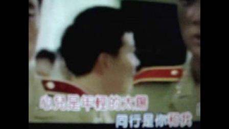 电视剧《红十字方队》插曲相逢是首歌