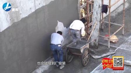 福建南平:建阳区污水厂二期工程拟年底试运行