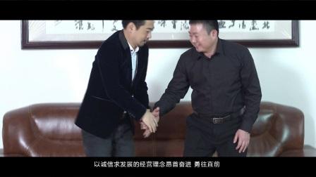 安徽惠隆宣传片成品