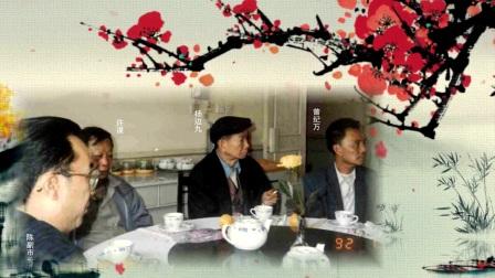 一壶老酒——致参加阳江市粤剧团2017年聚会的同事们(第4稿歌曲伴唱) Mp4