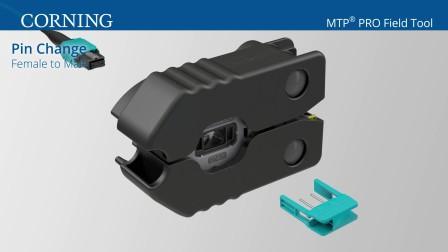 MTP Pro 接头安装视频