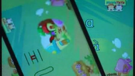 成年人汉语拼音教学视频_标清