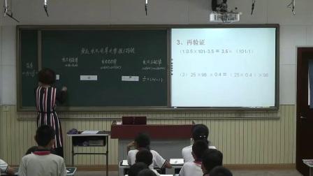 人教版小學數學六上《整數乘法運算定律推廣到分數》天津竇意紅