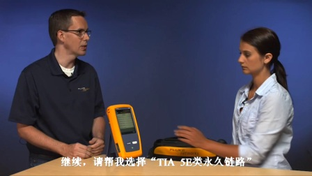 DSX-5000 CH电缆认证分析仪--设置测试仪