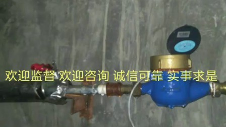 济南顺心水电暖安装维修改造