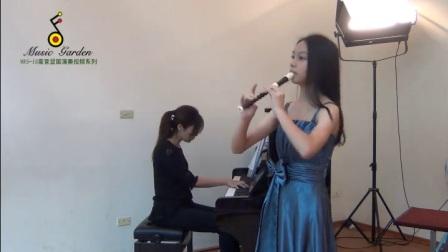 MusicGarden MRS-1B高音竖笛演奏视频系列之龚玟心
