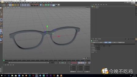 【玩客辣评】3D建模软件C4D入门教程 第十九课