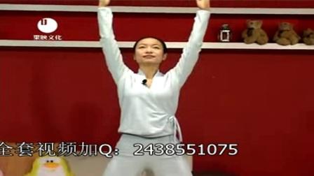 哈他瑜伽中级瑜伽瑜伽初级全套平衡瑜伽莫汉基础瑜伽健康瑜伽瑜伽