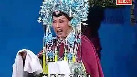 蒲剧《三关明》选段刘秀花高清