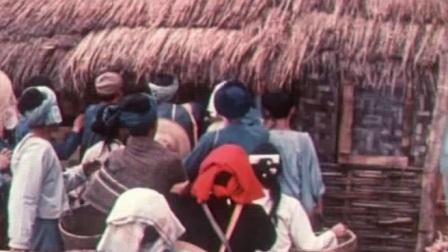 勐垅沙 1960