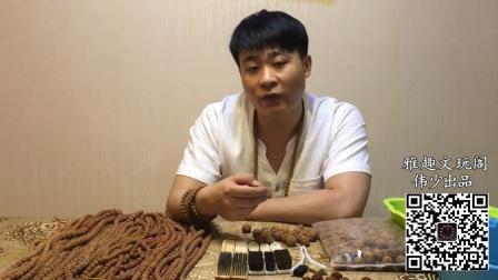 【伟少出品】金刚菩提新手玩家入门必看(伟少原创第一期)