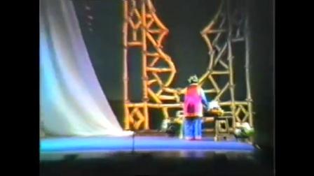 潮剧【视频】御前脉案 3-11-1986