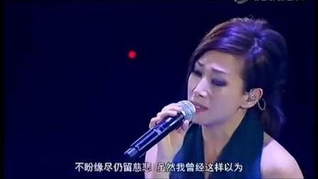 《为你我受冷风吹》昔日不知李宗盛,今朝才懂林忆莲!过一段时间就要听一遍这个歌!你都让记忆里也有这样一个人吧!易凡