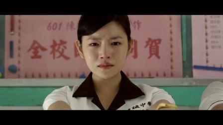 电影简介-青春系列电影之首