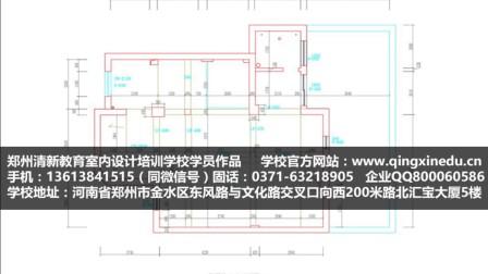 装修预算制作方法CAD施工图中面积统计图郑州清新室内设计培训机构专业教程郑州