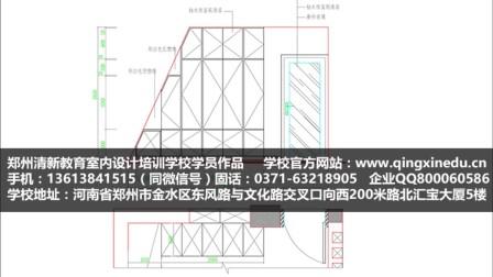 (郑州)室内设计720度全景效果图教程是怎么制作的(郑州)