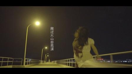 婚前唯美MV