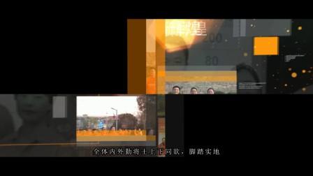 湖南合众年度品牌展播
