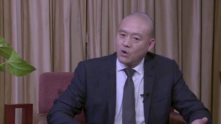 冯成康  华人楷模会客厅《游必有方》