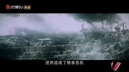 《明星大侦探3》赵英博明星大侦探角色揭秘