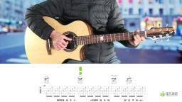 87.《简单弹吉他》伟大的渺小
