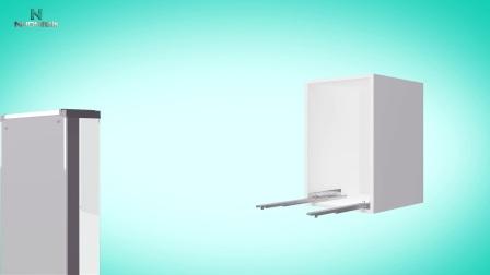 诺米/NUOMI 紫水晶系列调味拉篮3D安装视频