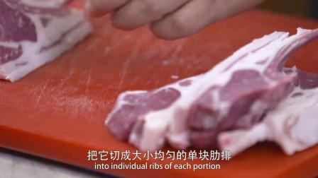 法式香煎羊排