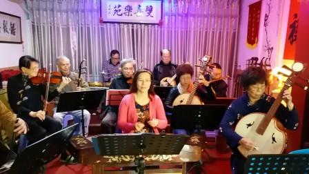 广东音乐小合奏《红烛泪》北京街乐社,双喜乐苑,摄录英子