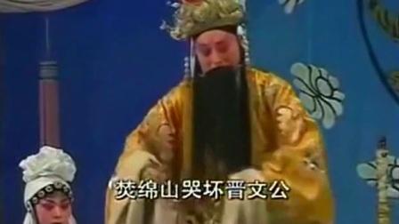 河南人的骄傲!河南地方戏曲剧《包公辞朝》全剧
