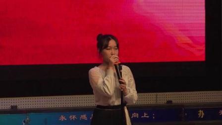 2017年校园歌手大赛(全程)