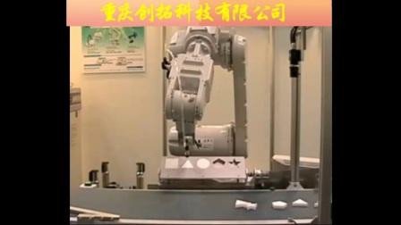 重庆创拓科技机器人分拣系统
