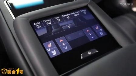 2018雷克萨斯LS500h AWD 对决 奥迪A8L quattro