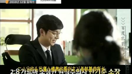 [孔刘吧字幕]2010.12 孔刘&林秀晶采访【中字】
