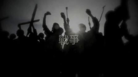 聖誕故事-從創造到基督-Creation to Christ Christmas Video (中文Chinese)